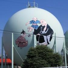 15 - reservoir gas tank