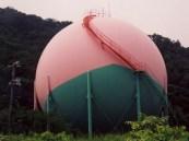 19 - reservoir gas tank