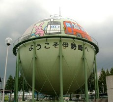 2 - reservoir gas tank