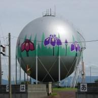 6 - reservoir gas tank