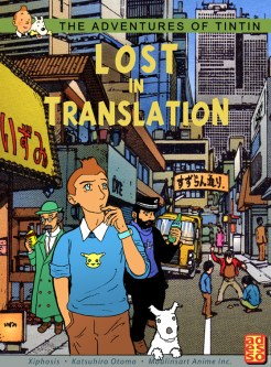 LOST-IN-TRANSLATION-PASTICHE-TINTIN-XIPHOSIS-OTOMO