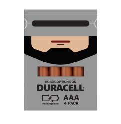 lovely-package-duracell7