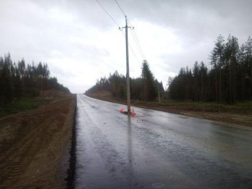poteau au milieu route