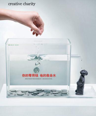 design eau don