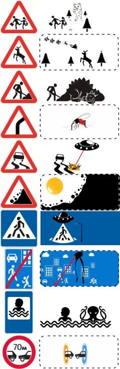 panneau signalisation