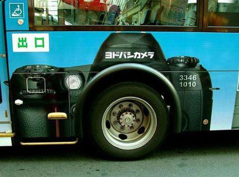 pub reporter roue bus
