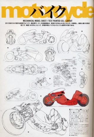 testuo moto design concept akira