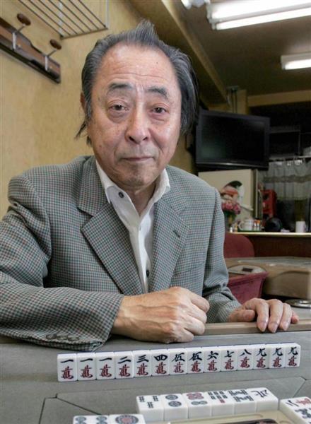 「ミスター麻雀」小島武夫さん死去 82歳 伝説の役満「九蓮寶燈 ...