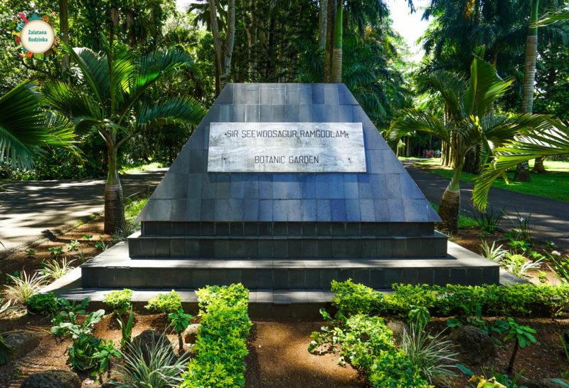 Ogród botaniczny – Pamplemousses