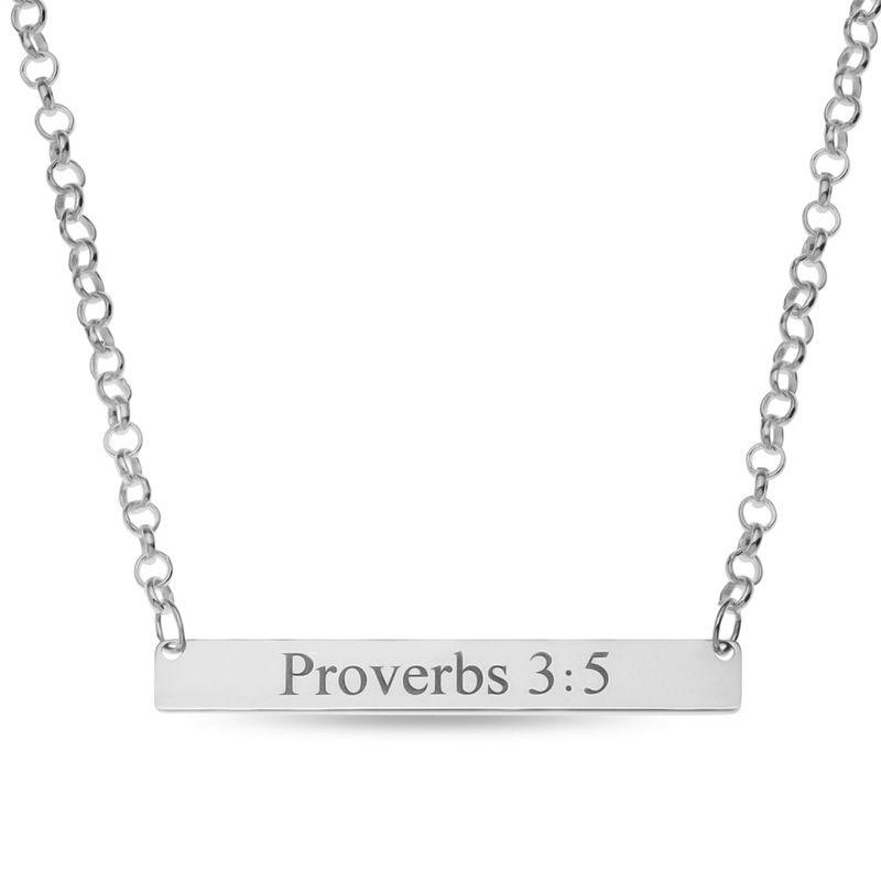 bible verse engravable bar