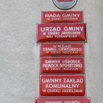 urzad-gminy-w-osieku-jasielskim-3