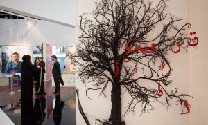 Creating a lifestyle in Sorouh's exhibition