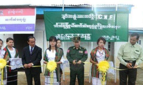 2012 kum ah Tedim CNF liaison office honghnak bawn lai..