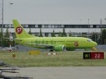 Boeing 737-522, VP-BSQ S7 Siberia Airlines