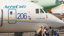 Antonov An-148-100B UR-NTA
