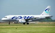 Airbus A319-132 S5-AAR Adria Airways