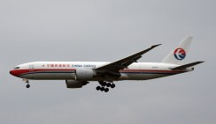 Boeing 777-F6N B-2077 China Cargo Airlines