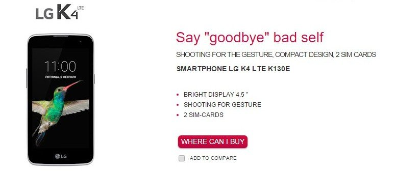 LG K4 spotted listed on the Russian Website of the company