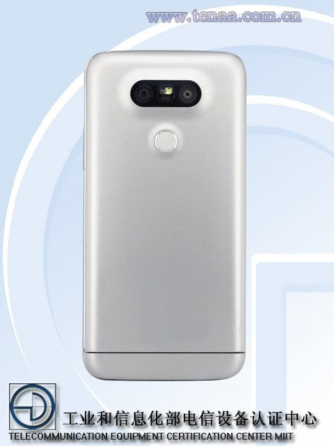 LG G5 Lite powered with Snapdragon 652 spotted at TENAA