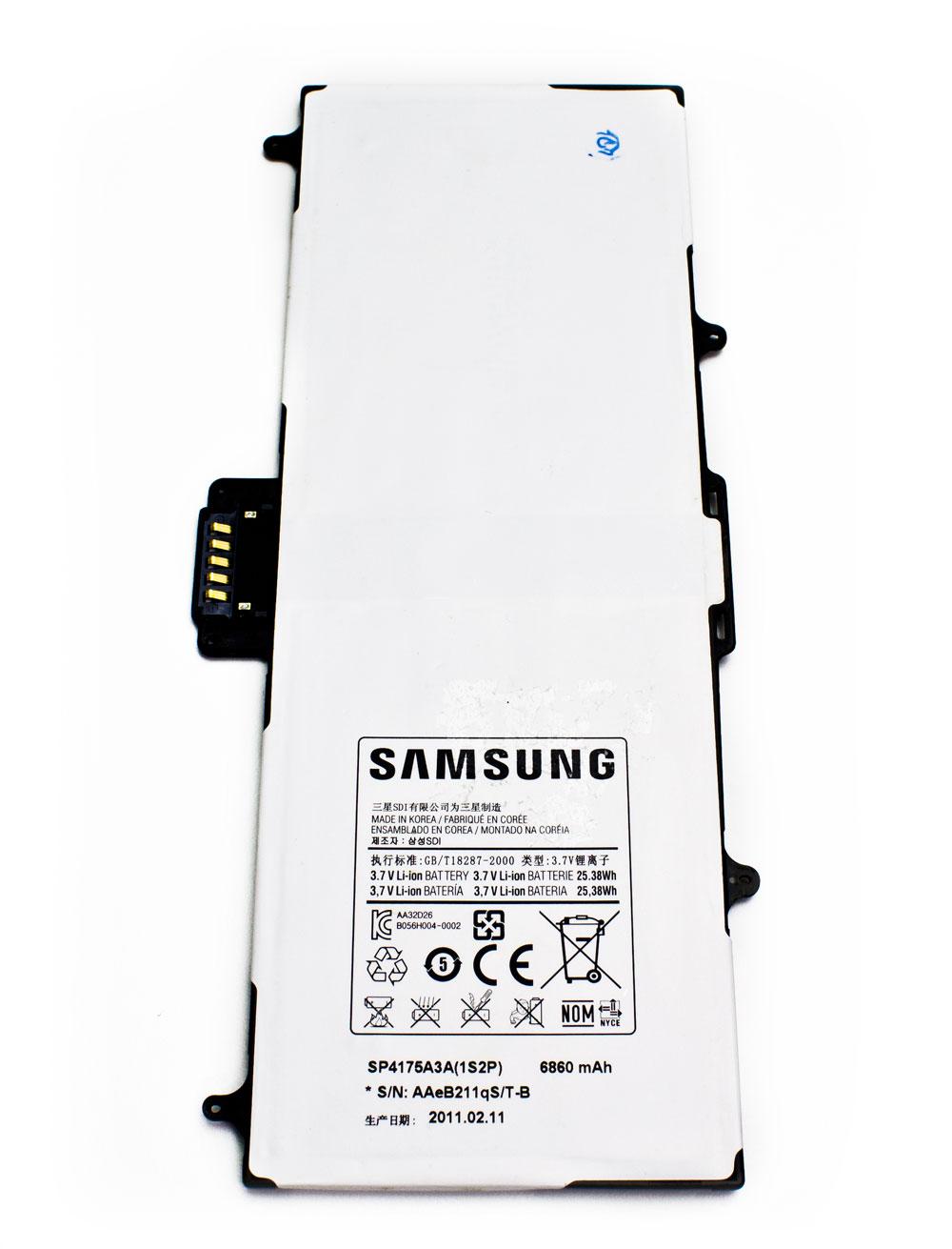 Bateria Samsung Galaxy Tab 10.1 (P7100)|Zapicables