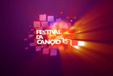 """Fique a conhecer as opiniões do primeiro ensaio do """"Festival da Canção"""""""