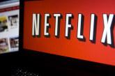 Netflix disponibiliza conteúdos da SIC