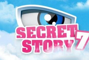 """Teresa Guilherme dá a entender que vai apresentar o """"Secret Story 7"""""""