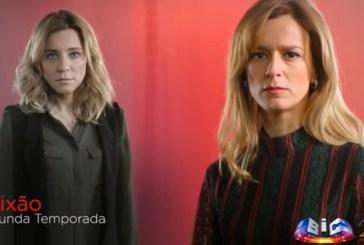 Joana Solnado ganha destaque na segunda temporada de