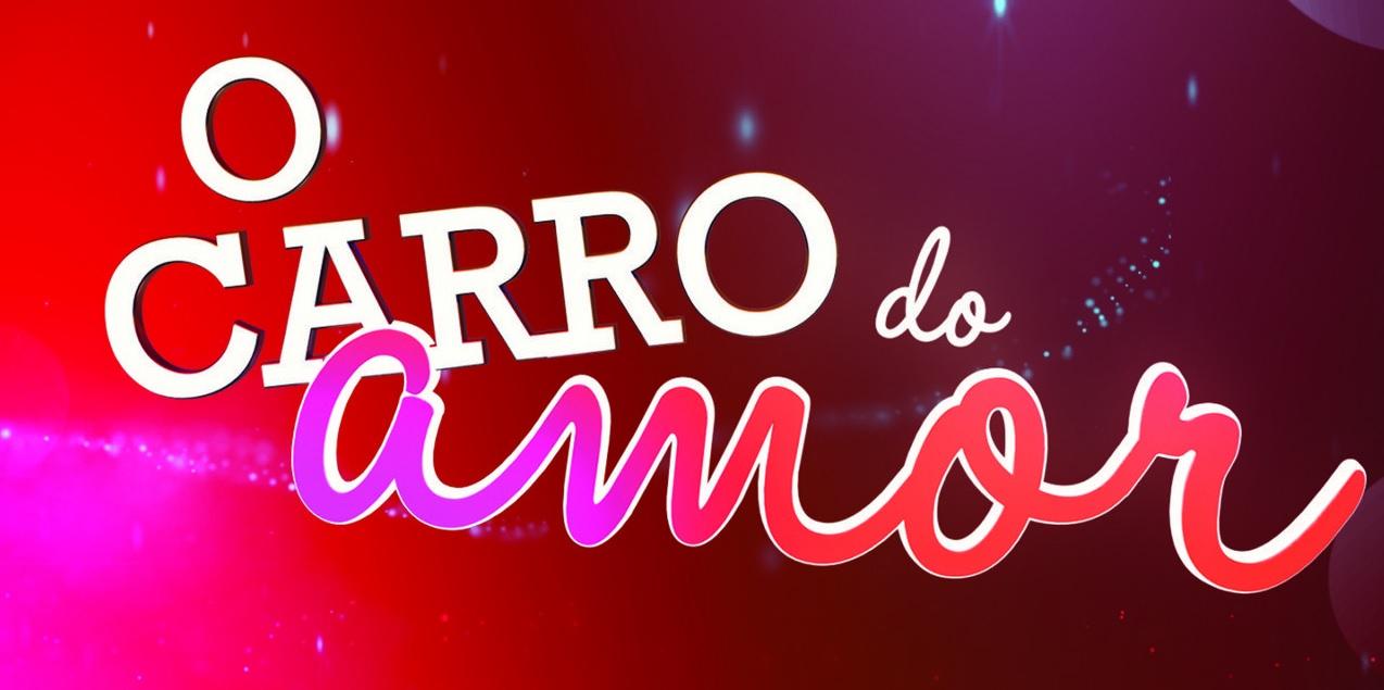 JULIO CHAIDEZ : Amor En Carro lyrics