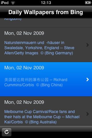 Iphone Wallpaper Changer App News Apps Bing Wallpaper Downloader Ou Comment
