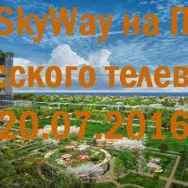 novosti-skyway-na-panorame-belorusskogo-televidenija