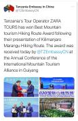 Zara Tours IMTA Award 7