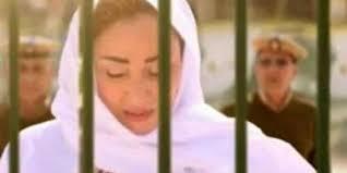 إحالة الإعلامية المصرية ريهام سعيد الى سجن القناطر، وقد تواجه حكم بالمؤبد