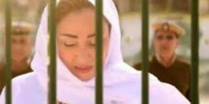 ريهام سعيد في السجن