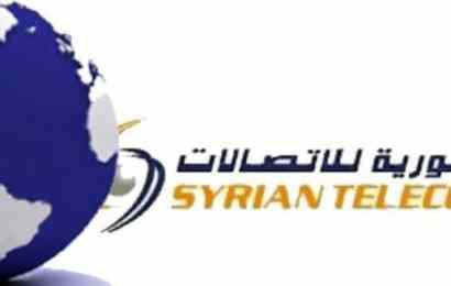 وزارة الاتصالات في سوريا: حجب المكالمات الصوتية ومكالمات الفيديو على تطبيقات الانترنت قيد الدراسة