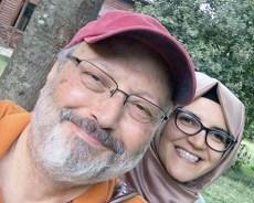 صوت جمال خاشقجي قبل قتله، صراخ واستغاثات تلاه صمت مفاجئ