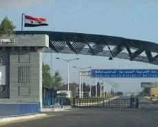 الحكومتان الأردنية و السورية تتفقان على إعادة فتح معبر نصيب غدا الاثنين 15 تشرين الأول