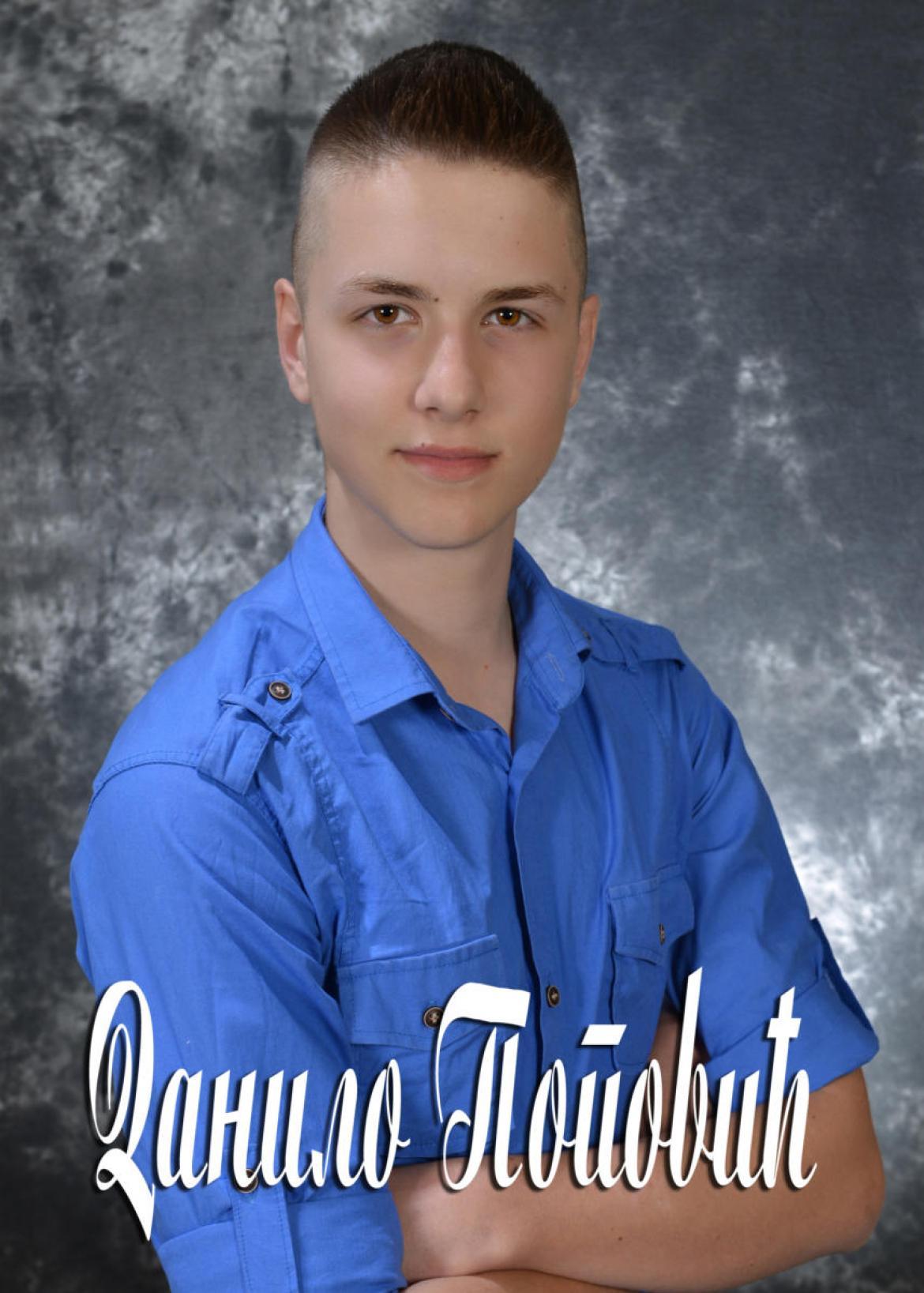Danilo Popovi_ 6463_pp