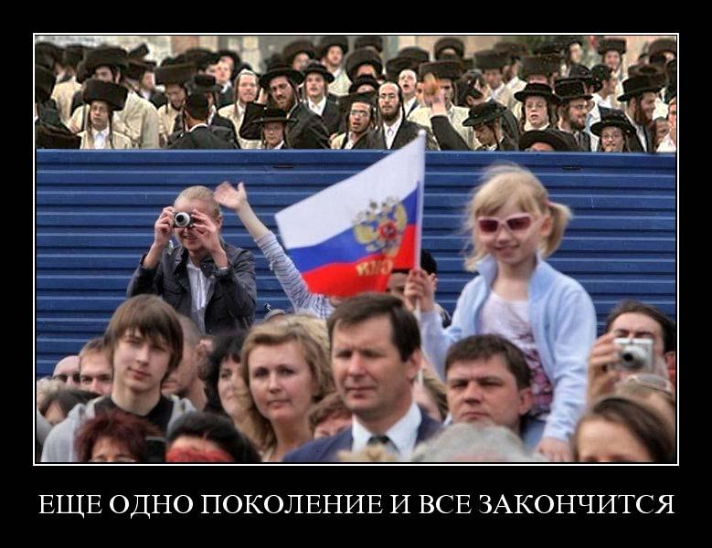 http://www.zarubezhom.com/Images/RabbiRabinovich.jpg
