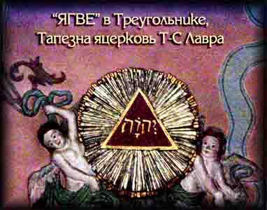 https://i0.wp.com/www.zarubezhom.com/Images/T-S_Lavra_Yagve_Treug.jpg
