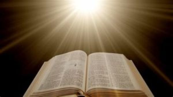 Библия - Священное Писание