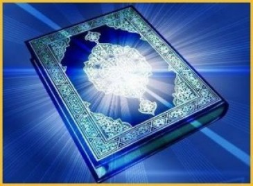 Holy Book, Word of Allah, Message from Allah
