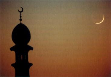 minaret-and-crescent