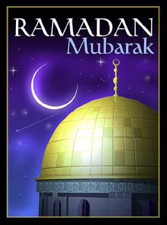 Ramadan Mubarak, Ramadan card