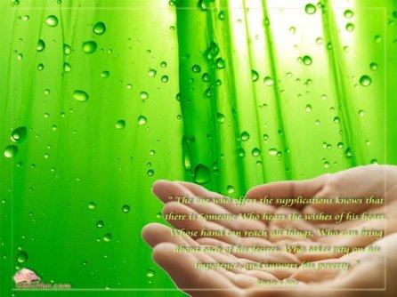 Dua hands with water drops, dua', duaa