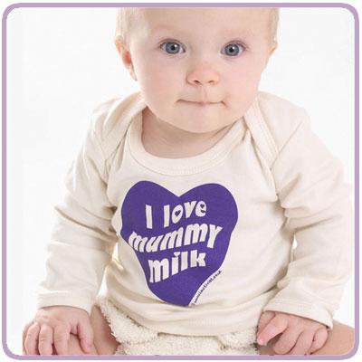 baby frumos