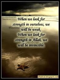 eman dua despair faith
