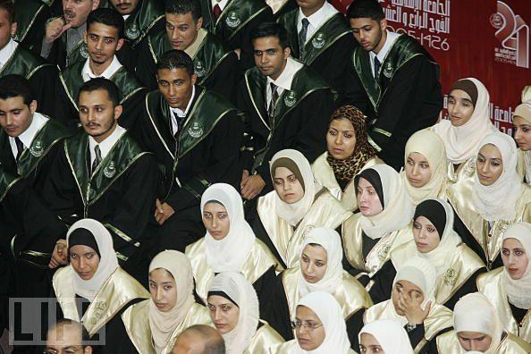 Gaza university graduates