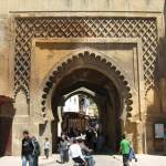 Gate to the old city of Fez, Morocco