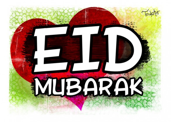 Eid Mubarak with heart